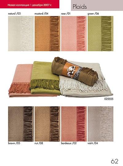 Изображение: Верстка текстильного каталога