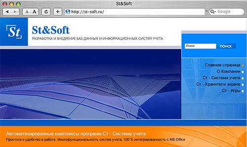дизайн IT сайта – Новости студии дизайна «Aedus Design»