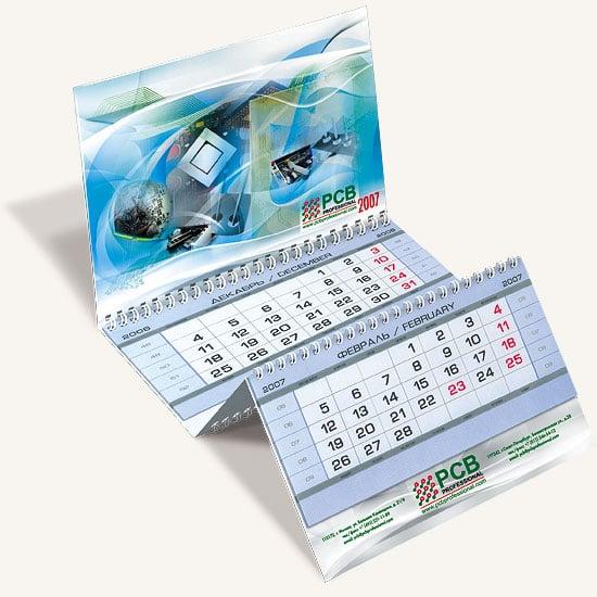 дизайн календарей коллаж – Новости студии дизайна «Aedus Design»