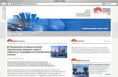 дизайн сайта услуги лизинга – Новости студии дизайна «Aedus Design»