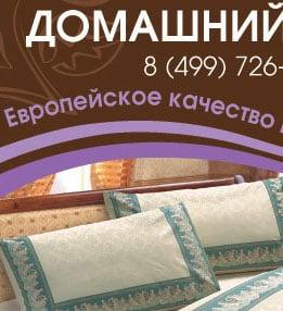 дизайн текстильного рекламного модуля – Новости студии дизайна «Aedus Design»