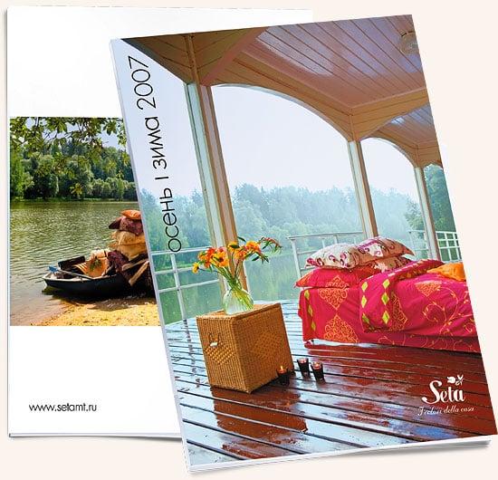 дизайн текстильного каталога – Новости студии дизайна «Aedus Design»