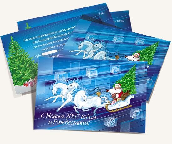 Классический Дед Мороз на санях – Новости студии дизайна «Aedus Design»