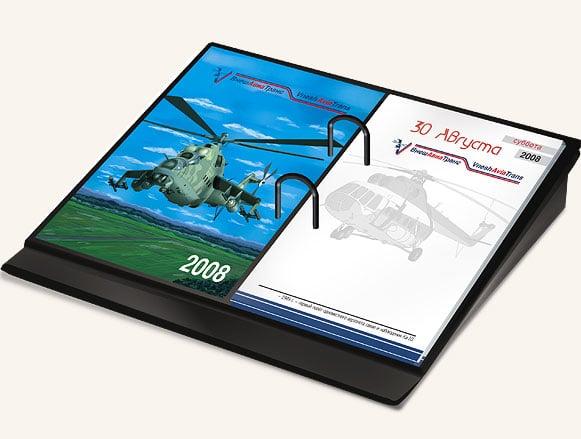 Календарь иллюстрации вертолеты – Новости студии дизайна «Aedus Design»