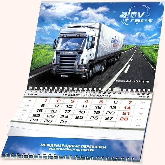 Дизайн календаря транспортной компании – Новости студии дизайна «Aedus Design»