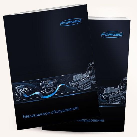 дизайн каталога медицинского оборудования – Новости студии дизайна «Aedus Design»