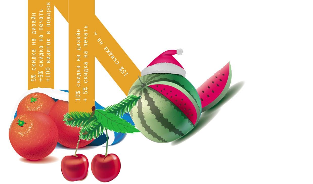 иллюстрации фрукты и овощи