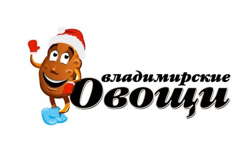 рекламный персонаж картофель – Новости студии дизайна «Aedus Design»