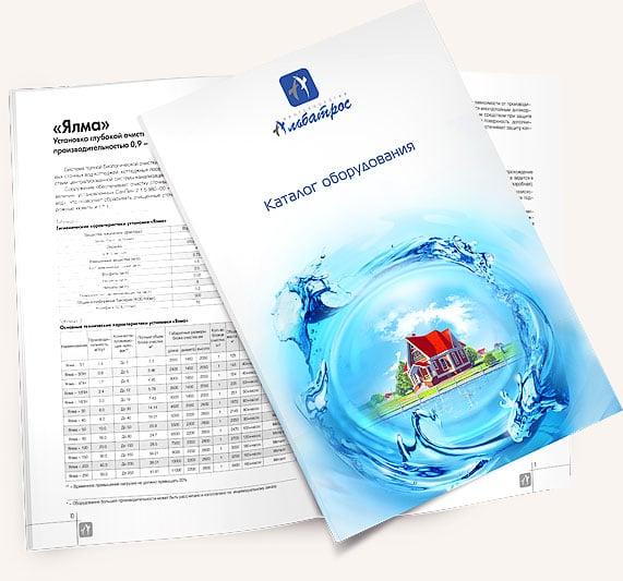дизайн технического каталога – Новости студии дизайна «Aedus Design»