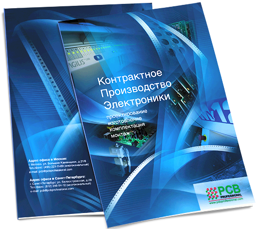 Презентационный каталог PCB в разделе «Брошюры, каталоги» портфолио дизайн-студии «Aedus Design»