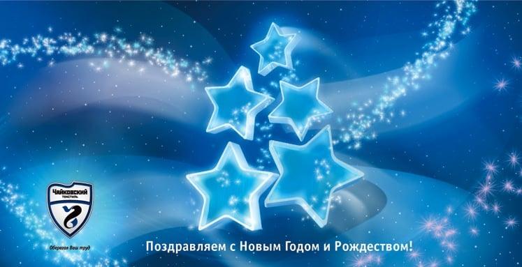 новогодняя открытка - оригинальная елка – Новости студии дизайна «Aedus Design»