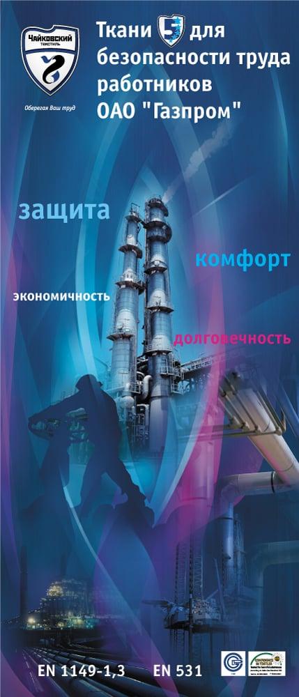 дизайн плакатов для выставки – Новости студии дизайна «Aedus Design»