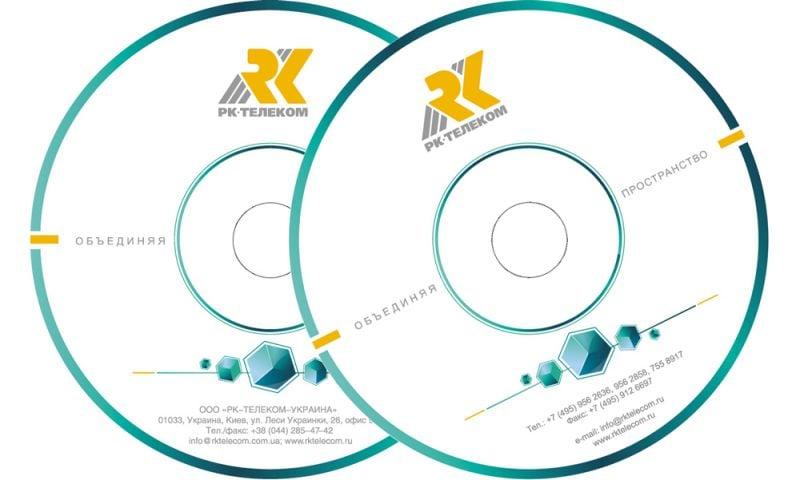 дизайн CD диска – Новости студии дизайна «Aedus Design»
