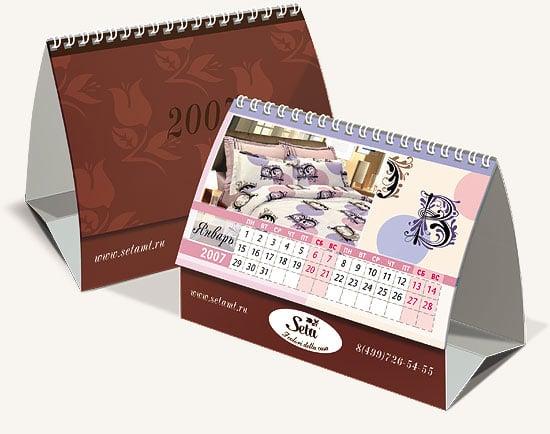 дизайн настольного календаря – Новости студии дизайна «Aedus Design»