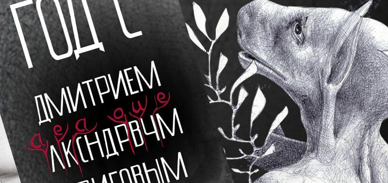 проекты дизайн студии – Новости студии дизайна «Aedus Design»