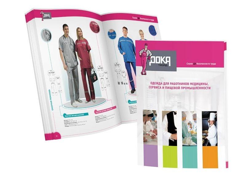 дизайн и верстка каталога спецодежды – Новости студии дизайна «Aedus Design»