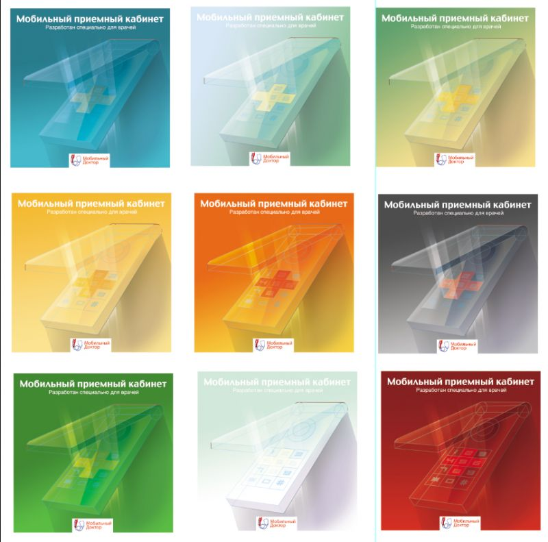 дизайн упаковки для CD – Новости студии дизайна «Aedus Design»