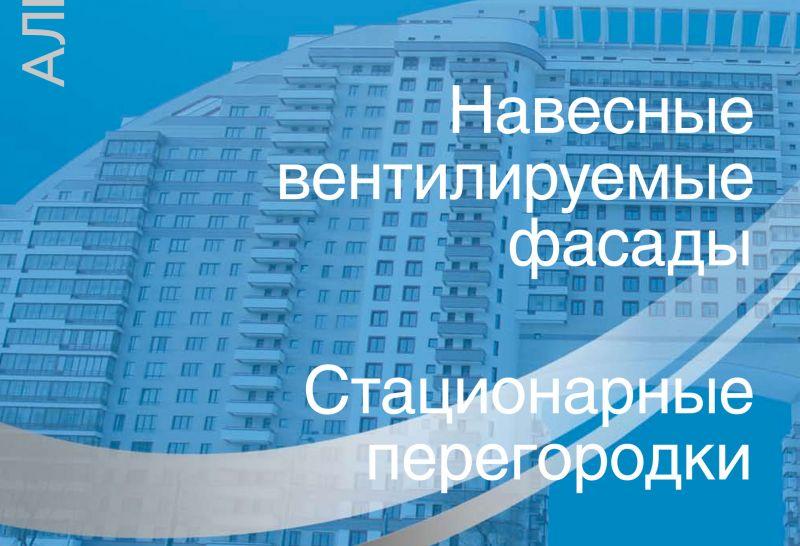 дизайн буклета окна - фрагмент – Новости студии дизайна «Aedus Design»