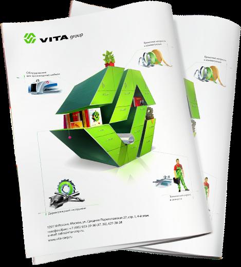 Дизайн рекламного модуля «VITA GROUP» в разделе «Рекламные модули» портфолио дизайн-студии «Aedus Design»