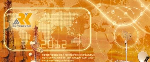 дизайн коллаж – Новости студии дизайна «Aedus Design»