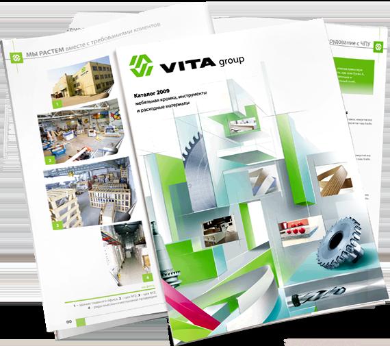 Каталог «VITA GROUP» в разделе «Брошюры, каталоги» портфолио дизайн-студии «Aedus Design»