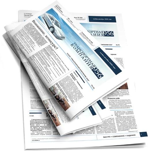 дизайн и верстка газет