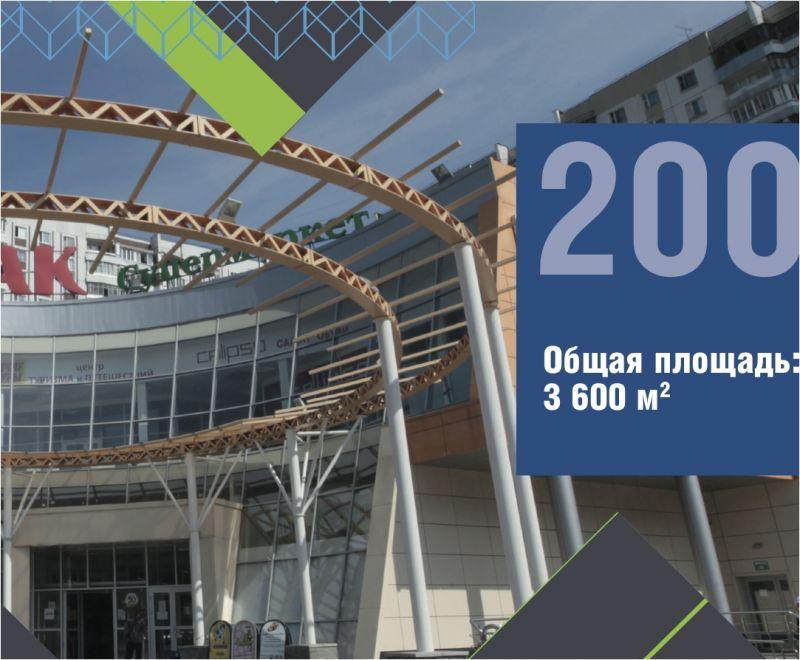 дизайн строительного каталога, фрагмент – Новости студии дизайна «Aedus Design»