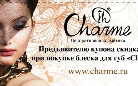 дизайн рекламного модуля – Новости студии дизайна «Aedus Design»