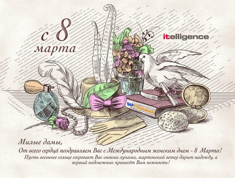 авторские открытки – Новости студии дизайна «Aedus Design»