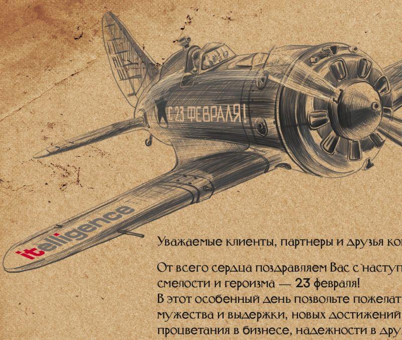карандашный рисунок самолета – Новости студии дизайна «Aedus Design»