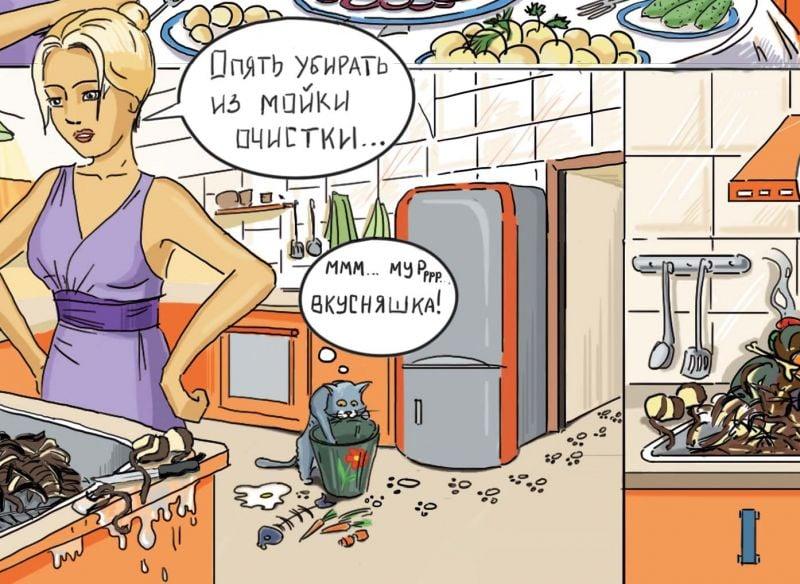 разработка комикса – Новости студии дизайна «Aedus Design»