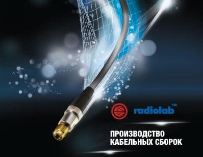 дизайн буклета кабельных сборок – Новости студии дизайна «Aedus Design»