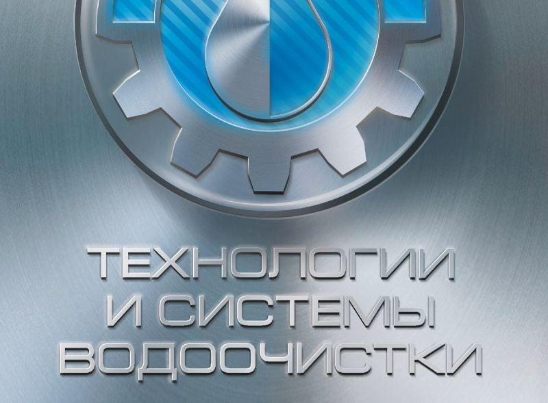 создание дизайна буклета – Новости студии дизайна «Aedus Design»
