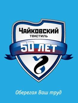 юбилейная версия логотипа – Новости студии дизайна «Aedus Design»