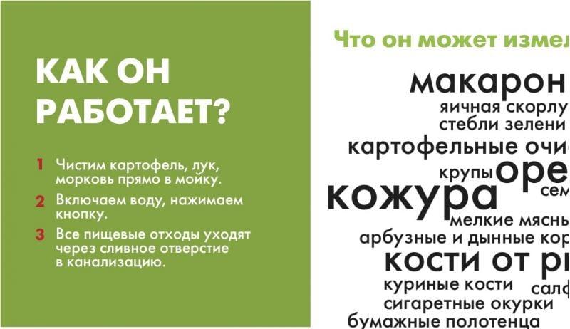 дизайн буклета – Новости студии дизайна «Aedus Design»
