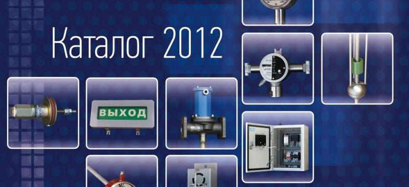 обложка каталога для завода – Новости студии дизайна «Aedus Design»