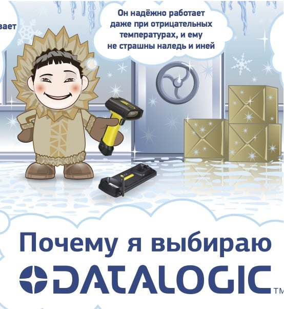 рисунки персонажей для плаката – Новости студии дизайна «Aedus Design»