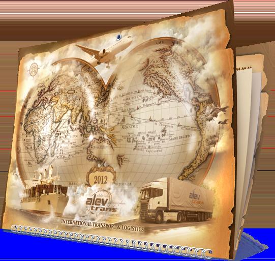 Календарь «Алев Транс» в разделе «Календари» портфолио дизайн-студии «Aedus Design»