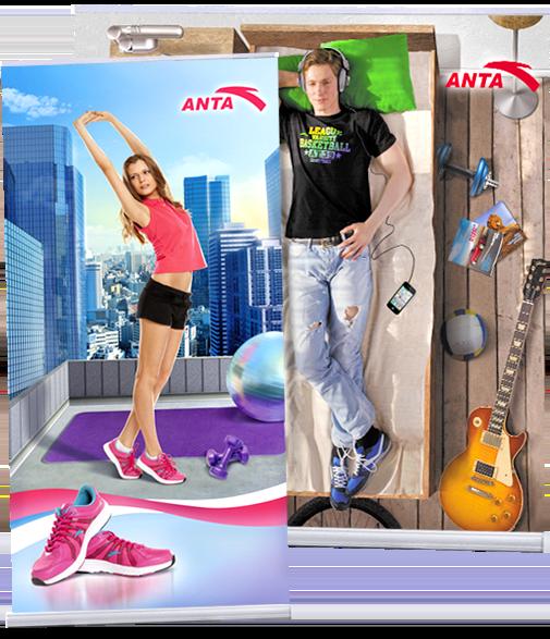 Постеры «Anta» в разделе «Наружная реклама» портфолио дизайн-студии «Aedus Design»