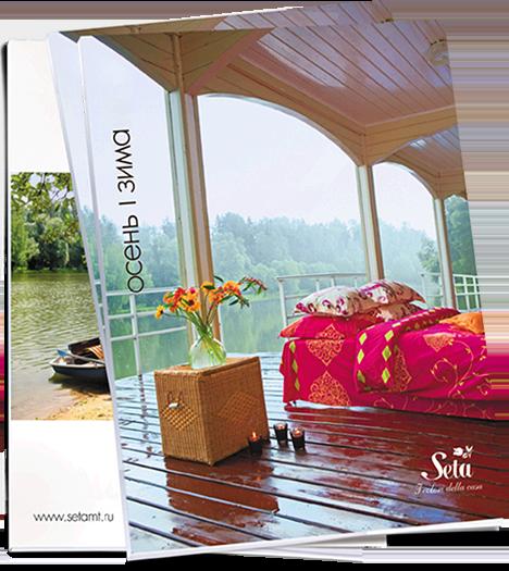 Каталог «Seta» в разделе «Брошюры, каталоги» портфолио дизайн-студии «Aedus Design»