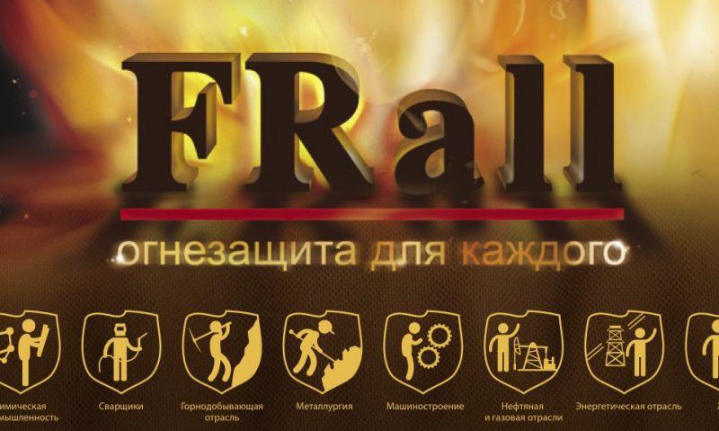 дизайн полиграфии FRALL – Новости студии дизайна «Aedus Design»