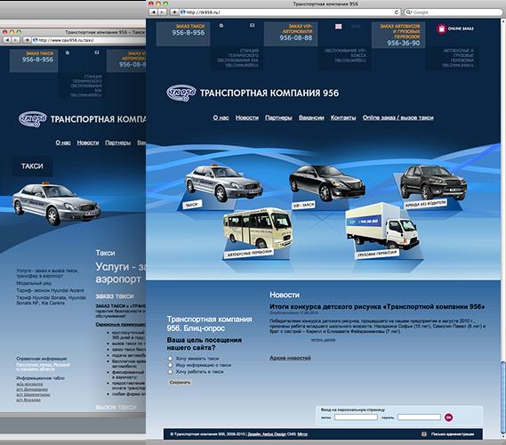 Сайт «ТК 956» в разделе «Сайты» портфолио дизайн-студии «Aedus Design»