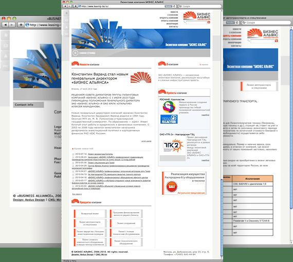 Сайт «БИЗНЕС АЛЬЯНС» в разделе «Сайты» портфолио дизайн-студии «Aedus Design»