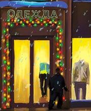 Иллюстрация для новогоднего баннера ТЦ «Звездочка»