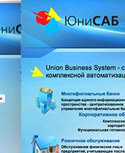 Сайт «UNISAB»