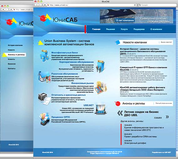Сайт «UNISAB» в разделе «Сайты» портфолио дизайн-студии «Aedus Design»