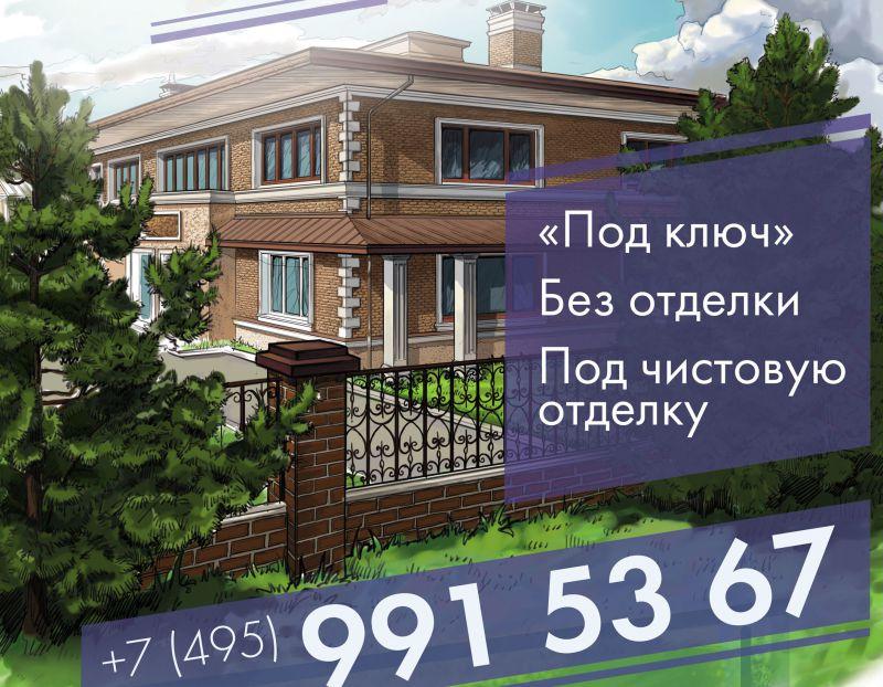 иллюстрация для роллапа. фрагмент – Новости студии дизайна «Aedus Design»