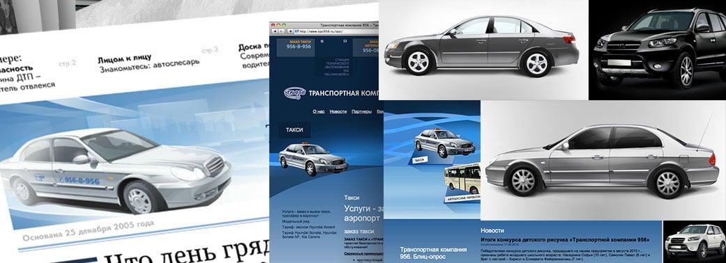Дизайн-студия «Aedus Design»: Проекты — «Транспортная Компания 956»