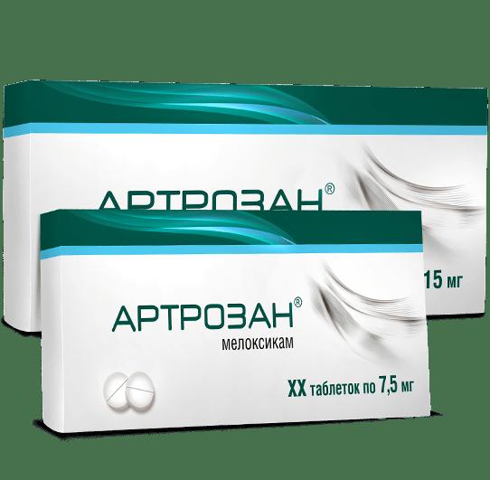 Упаковка лекарства «Артрозан» в разделе «Упаковка» портфолио дизайн-студии «Aedus Design»