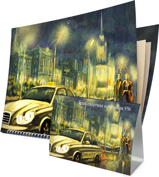 Календарь «ТК 956» в разделе «Календари» портфолио дизайн-студии «Aedus Design»